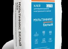 Клей плиточный универсальный Мультификс Белый C1 TE, 25 кг