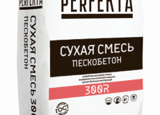 Смесь сухая Пескобетон 300R, 50 кг