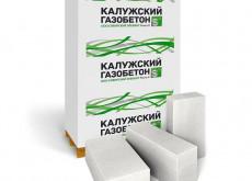 Газобетонный блок стеновой D500 Калужский газобетон