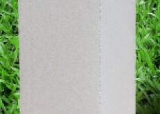 Кирпич силикатный КЗСМ полнотелый утолщенный рядовой ГОСТ 379-2015, 250х120х88 мм