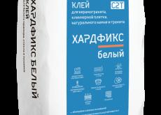 Клей плиточный усиленный Хардфикс Белый C2 Т, 25 кг