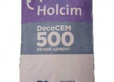 Цемент М-500 Д0 Холсим белый 50кг