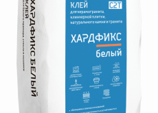 Клей плиточный усиленный Хардфикс Белый C2 Т Зимняя серия, 25 кг