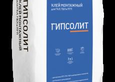 Клей монтажный Гипсолит, 30 кг