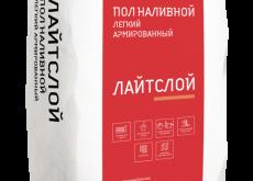 Пол наливной легкий армированный Лайтслой МН, 20 кг