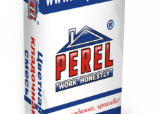 Цветная кладочная смесь Perel SL 0025 кремово-бежевая, 50 кг.