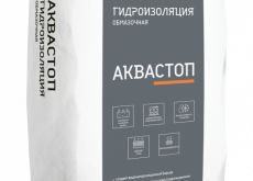 Гидроизоляция обмазочная Аквастоп W12, 20 кг