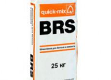 BRS Шпаклевка для бетона и ремонта