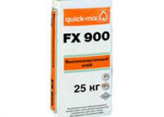 FX 900 Эластичный плиточный клей