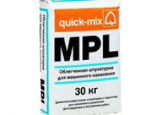 MPL Легкая штукатурка