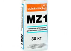 MZ 1 Цементная штукатурка