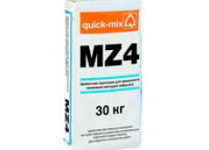 MZ 4 Цементная грунтовка для нанесения методом набрызга