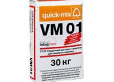 VM 01 V.O.R. Кладочный раствор для лицевого кирпича, графитово-чёрный