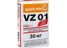 VZ 01 V.O.R. Кладочный раствор для лицевого кирпича, графитово-чёрный