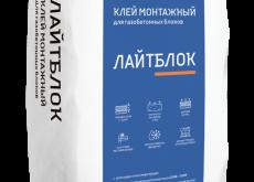 Клей монтажный Лайтблок, 25 кг