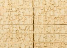 Кирпич облицовочный Terka Wienerberger 0,7 НФ , Safari Vulcano желтый, 250х85х65 мм
