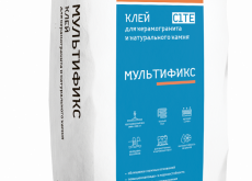 Клей плиточный универсальный Мультификс C1 TE, 25 кг