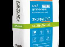 Клей плиточный беспыльный эластичный Экофлекс C2TE S1, 25 кг