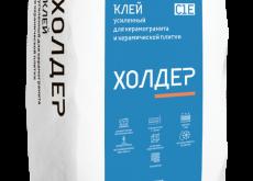 Клей плиточный усиленный толстослойный Холдер С1 Е, 25 кг