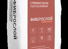 Стяжка пола толстослойная Фиброслой, 25 кг